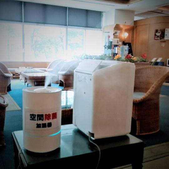 当ホテルでは各階で空間除菌実施中です。