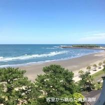 客室から見た青島海岸