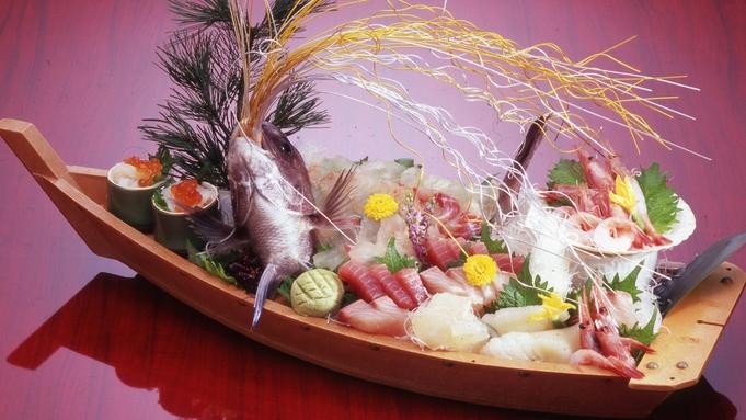 """◆舟盛り満喫◆""""その日その時の新鮮さ""""が光る! 『海のごちそう』を豪勢に!お祝いごとにも最適。"""