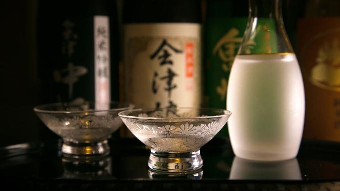 【大川荘の貴賓会席】大人のわがままを叶える。貴方のリクエストをお伺い!<<料理長渾身の美味>>を堪能