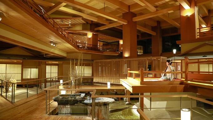 【年末年始-レストラン食】今年1年間に想いを馳せて__。年末年始特別会席。芦ノ牧温泉で過ごす、年の瀬