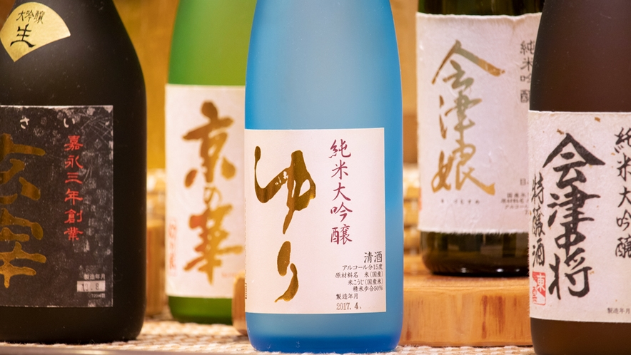 酒どころ会津のおいしい地酒