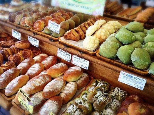 90種類のパンやドリンクなど総額800円(税込)まで組み合わせ自由!朝食付プラン