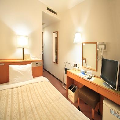 和歌山市宿泊とくとくシングルプラン通常価格より2000円割引済み
