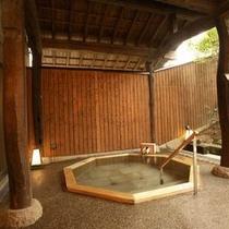 貸切風呂「風の湯」A