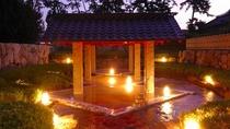 夕暮れの大露天風呂「郭の湯」