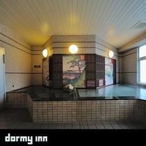 ◆大浴場【平日は男性専用/土日祝は男女入替制】