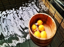 ◆替わり湯(レモン) 木金土に実施しているレモン湯でレモンの爽やかな香りでリラックス。