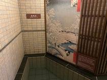 ◆水風呂(水温:16度から18度)