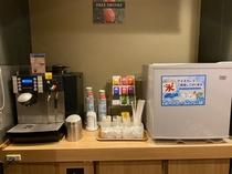 ◆ウェルカムドリンク フロント前にて無料でご自由に何杯でもお飲み頂けます。
