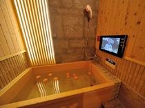 ◆貸切ひのき風呂 完全予約制、当日14時~予約可能です。(貸切時間40分)