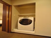 ◆ドラム式洗濯機 スーペリア デラックスツイン トリプルルームのみ設置