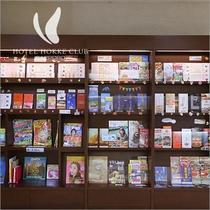 パンフレット、雑誌各種