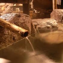 【温泉】自噴天然温泉