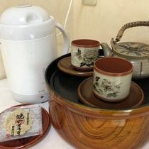 【部屋】お茶セット