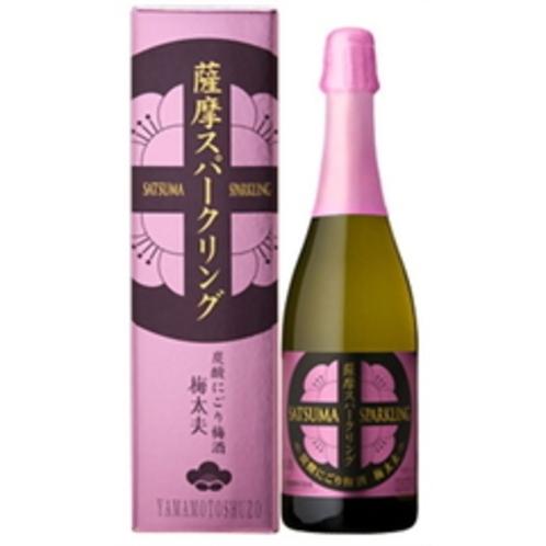 カップルにも大好評!!薩摩スパークリング梅酒です。