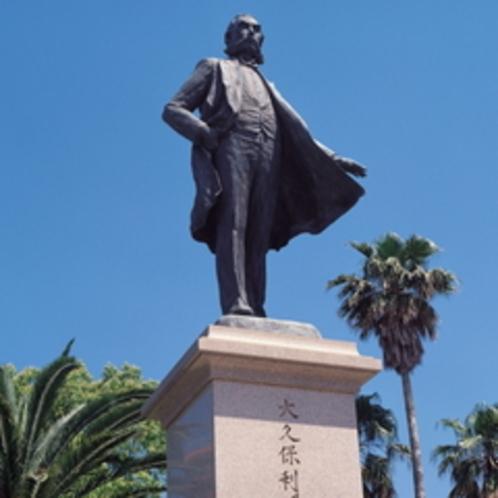 鹿児島の偉人、大久保利通銅像
