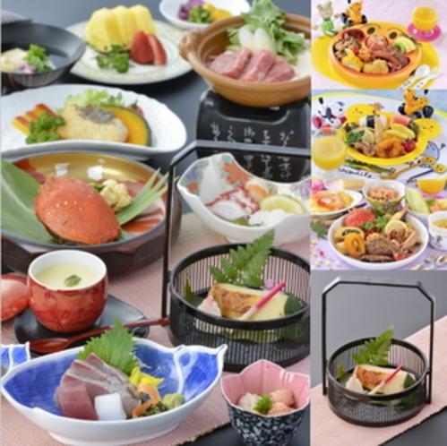 当館調理長オリジナル薩摩会席料理とお子様向けお料理(イメージです。)