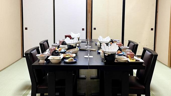 〔楽天トラベル&1日3組限定〕完全個室で当館自慢の会津ごっつぉう御膳をご堪能♪