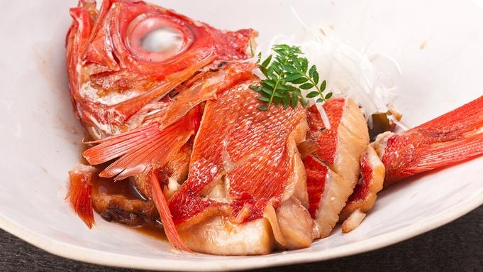 【美味美食】港町でしか味わえない目利きが選んだプリプリの金目鯛を味わう<1泊2食付>