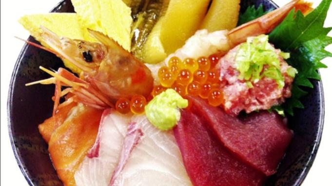 【海鮮丼チケット付★】「築地海鮮丼まるきた」で満腹に!築地で海幸をご堪能♪【男性専用】