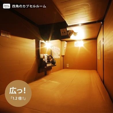 【楽天限定】快眠・快適をお求めの方に・・・VIP空間で快適な時間を♪VIPカプセルプラン【男性専用】