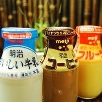 BF癒しの湯 昔懐かし『瓶牛乳(130円)』