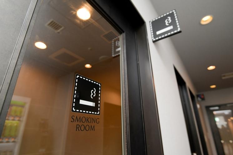 3階喫煙所