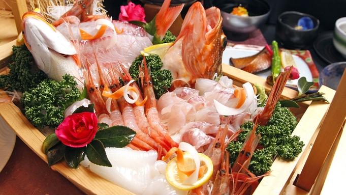 特選☆本日水揚げ地魚の姿造りを楽しむプラン【竹-take-コース】