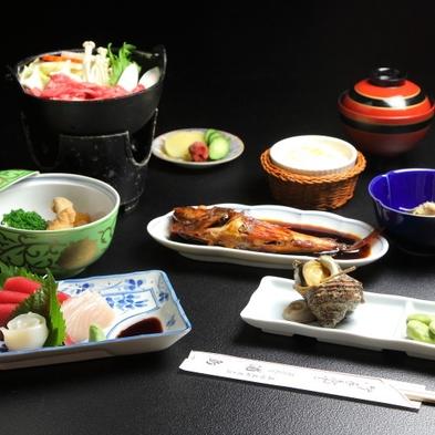 【夕食付プラン】天然温泉無料!<朝早い出発の方におすすめ>