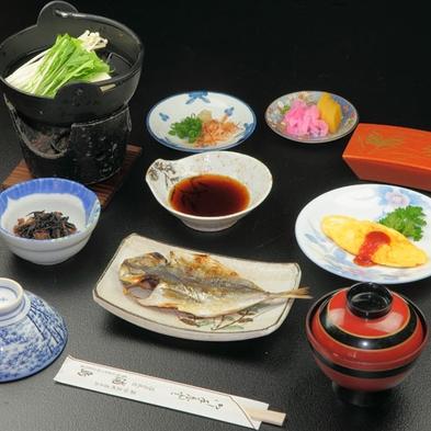 【朝食付きプラン】伊豆の温泉旅行を満喫!!