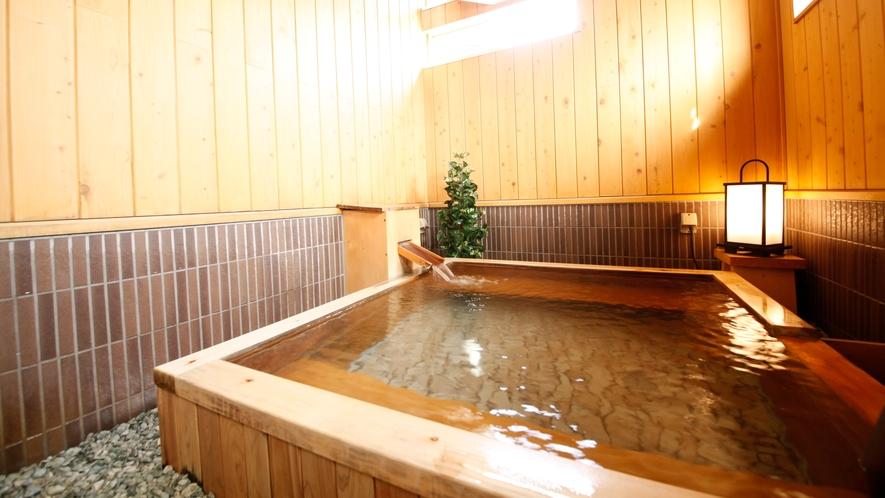 源泉掛け流し貸切檜風呂【和-なごみ-の湯】