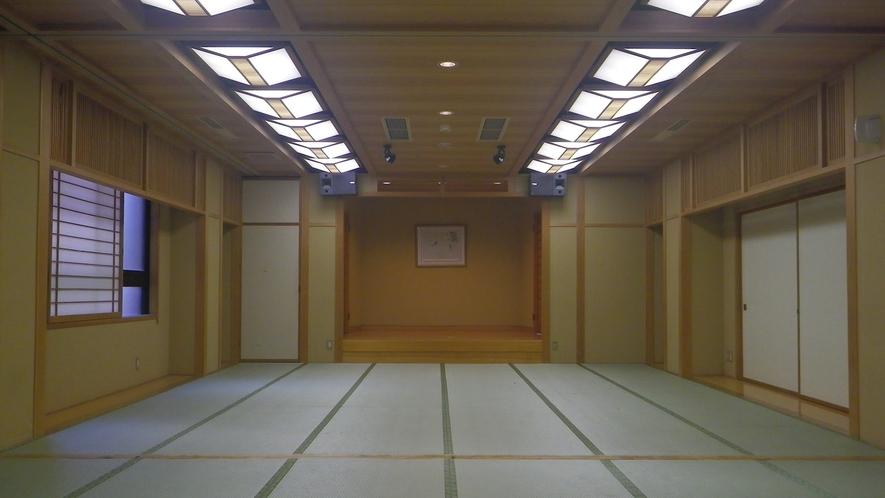 *宴会場/広々とした畳の会場。旅の楽しい時間をお過ごし下さい。