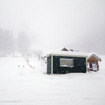 ホワイトワールド尾瀬岩鞍/関東最大級のスキー場!冬の思い出作りに♪