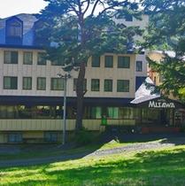 *ホテル外観(グリーンシーズン)/自然いっぱいの片品村へようこそ!ホテルミサワで楽しいひと時を。