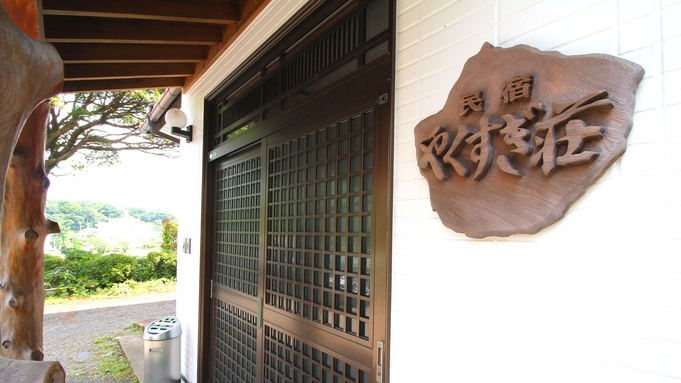 【素泊り】ようこそ屋久島へ★島を楽しむ〜島旅プラン〜