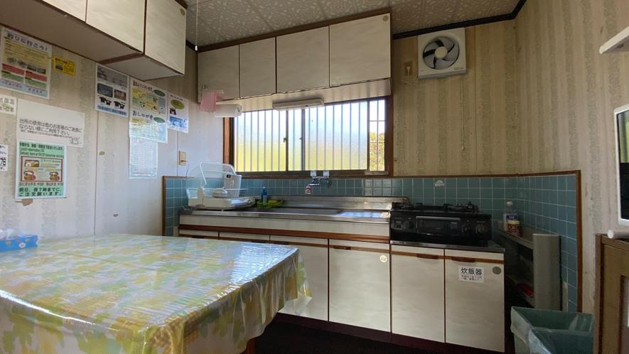 「別館」共用キッチン・リビング