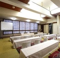 和式会議室