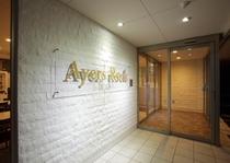 正面入口☆2010年OPENの新しいホテルです