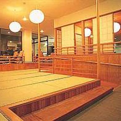 【素泊りプラン 】露天風呂でゆったり、ゆっくり満喫!夕食はメニュー豊富な館内のお食事処で満腹!