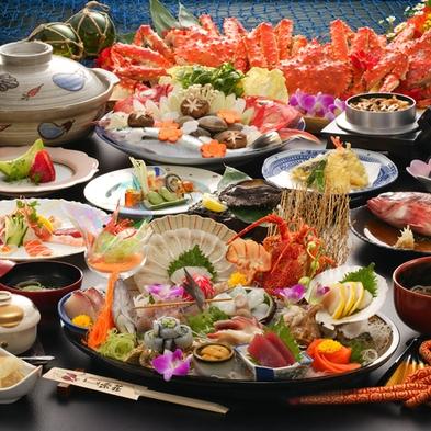 【醍醐味コース】 豪華金盆刺身盛り・アワビやタラバなど豪快に味わえる満喫するコース