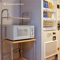 電子レンジ&自販機