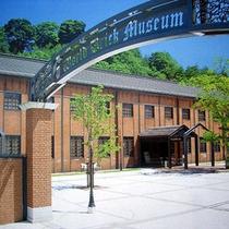 赤レンガ博物館(舞鶴)
