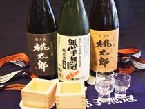 ◆四万十町の地酒◆3種呑み比べセット