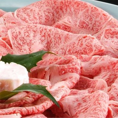 【但馬牛すきやき&但熊玉子のたまごかけごはん朝食】とろける霜降但馬牛を特製割下で!