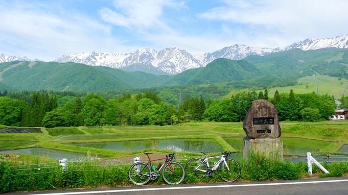 ◆レンタサイクル8時間パック◆電動自転車で楽チン♪大自然と一日遊ぶ!【1泊2食】