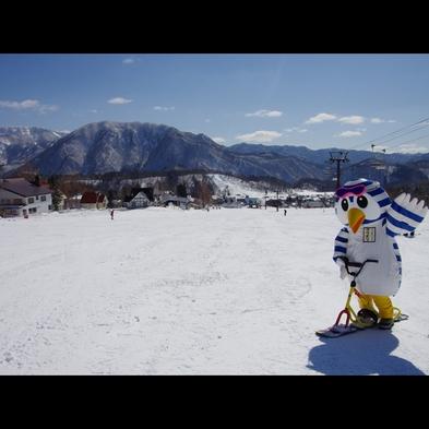 ★スキー・スノボーをたっぷり満喫♪スタンダード+リフト2日券 【1泊2食付き】