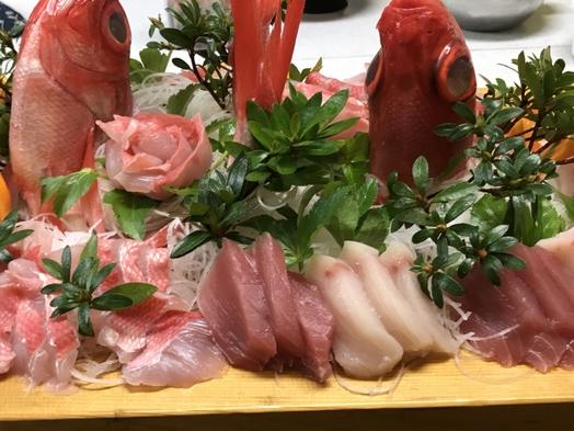 【夏秋旅セール】天然地魚をふんだんに♪★2食付★豪華舟盛り付スタンダードプラン♪【お部屋食】