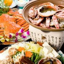 【蟹フルコース】リーズナブルにカニをお腹いっぱい食べたいとお考えの皆様にオススメ★