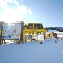 *【かたしな高原スキー場】アットホームな雰囲気のゲレンデです